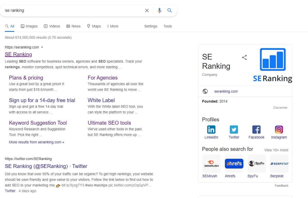 navigational keyword search intent