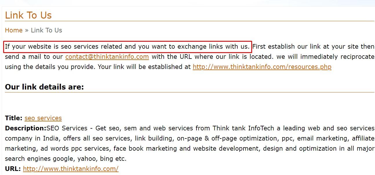 avoid link exchange for resource link building
